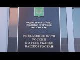 UTV. Вступил в силу закон об ограничении деятельности коллекторских агентств