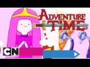 Время приключений Вишнёвая Содовая серия целиком Cartoon Network