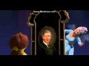 Музыкальный момент № 1 мультфильм шрек 2
