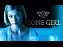 Исчезнувшая   Gone Girl - Гиллиан Флинн [BookTrailer]
