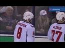 Овечкин не выдержал Драка в матче Коламбус – Вашингтон (03.04.17)