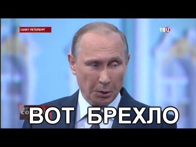 Ужасная жизнь в России Путина 2017. Нищета, холод, голод, безработица.
