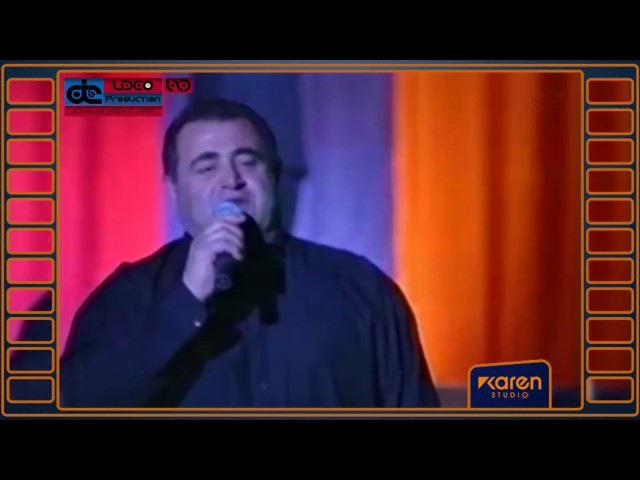 Aram Asatryan (Արամ Ասատրյան) - Baliknerin anmegh ashxarh e ekel /10 Տարի բեմում 1999թ.