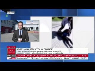 В Гданьске избили хахлуху, выкрикивая- сдохни бандеровка