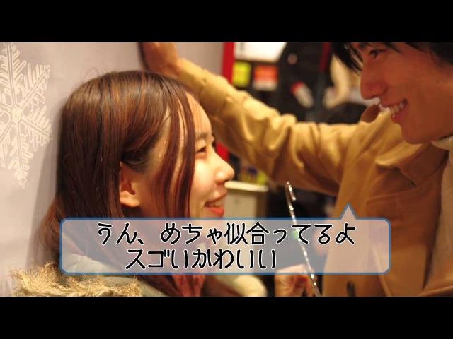 GU Kabe-Don Event @ 銀座店