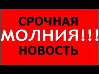 СРОЧНО ПриватБанк КИНЕТ ВСЕХ МОРДОБОЙ В ЭФИРЕ Евгений Мураев