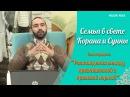 Расхождения между нравственной и правовой нормой Камаль Эль Зант Семья в свете Корана и Сунны