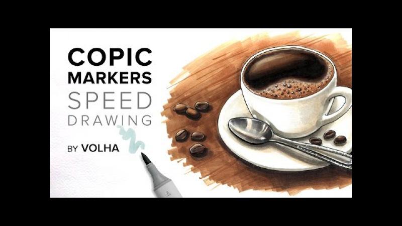 Copic markers speed drawing 13 / Рисую маркерами Copic чашку кофе