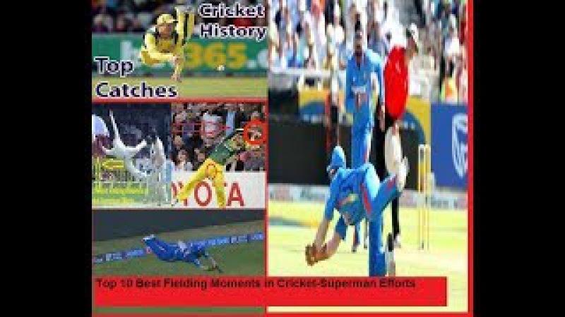 Top 10 Best Fielding Moments in Cricket-Superman Efforts   Top Cricket Fieldings - in history 2017