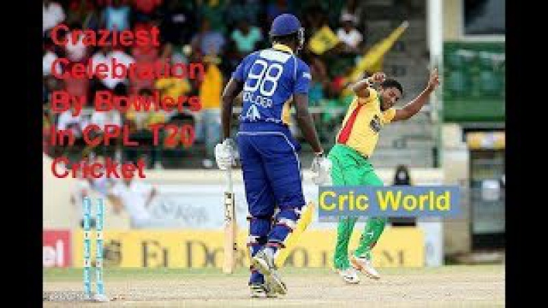 Watch Craziest Celebration By Bowlers In CPL T20 Cricket   Latest In CPL T20 Cricket