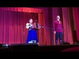 Концерты тура А ты играй и пой, гармонь-двухрядочка! Иван Разумов и Лия Брагина.