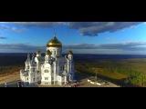 Пермский край приключений (Доступный Урал), Пермский край