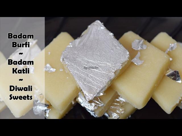 Badam Burfi | Badam Katli | Diwali Sweets | Magic of Indian Rasoi | REUPLOAD