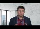 Михаил Молоканов Основные компетенции оратора