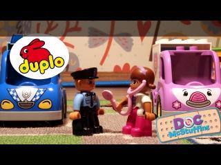 LEGO Duplo доктор Плюшева и Полицейский погоня за преступником (Brickfilm)