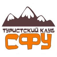 Логотип Туристский клуб СФУ