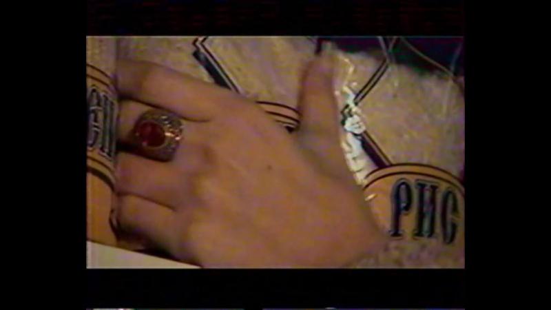 Региональный рекламный блок №10 г Абакан Телеканал Россия 01 11 2005 Агентство рекламы Медведь