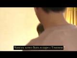 [ русс.суб ] Анализ_Тэгук_BTS Gayo15/ análisis taekook_vkook #9 (sub. español_english)