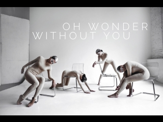 Ksenia Essen & Deep Passion (Oh Wonder - Without you)