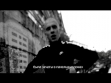 Хаски - Панелька [Fast Fresh Music]