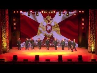 Концерт Ансамбля песни ипляски СибРК войск Национальной гвардии РФ