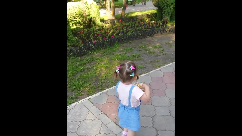 Ева в парке