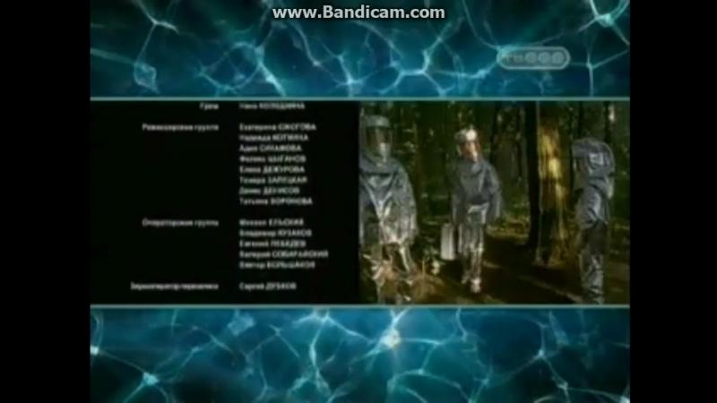 Пси-Фактор 1-й Анонс ТВ3 (24.07.2009)
