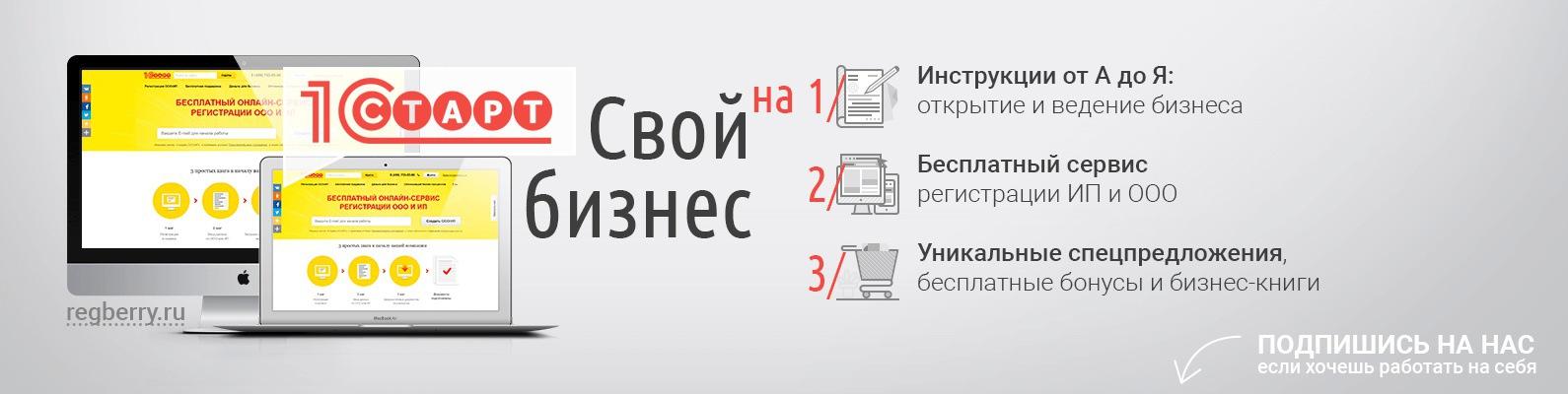 инструкция заполнить декларацию по ндфл