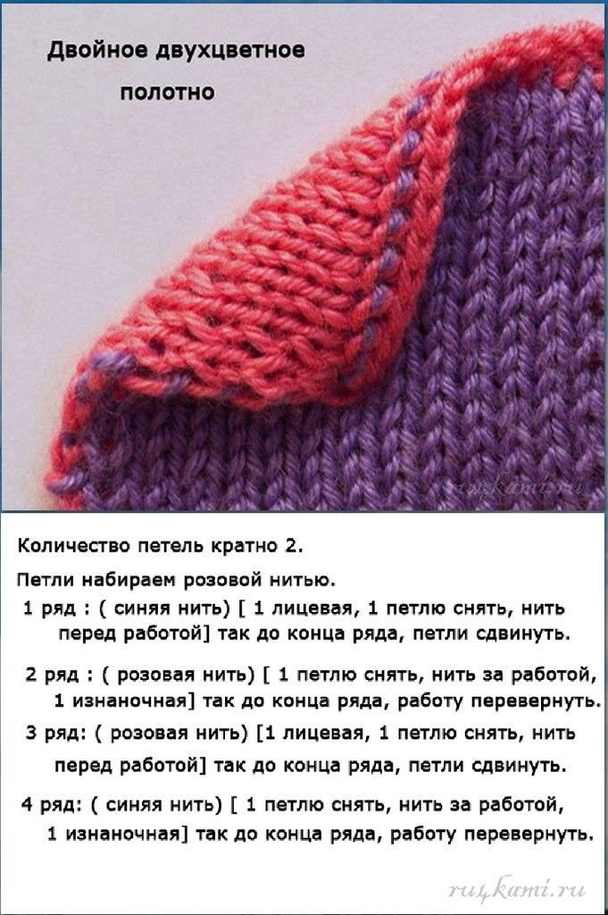 Вязание двойной шарф
