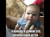 Когда ребёнка дали в руки отцу
