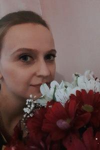 Светлана Беседина