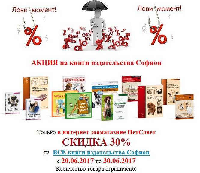 ПетСовет - зоотовары с доставкой по России, акции, скидки NNJPcGMp7Vo
