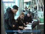 О чём ещё, кроме времени посадки, например, можно узнать в аэропорту Домодедово