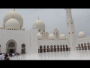 Белая Мечеть Шейха Заида Бин Султана Аль Нахьяна Sheikh Zayed Mosque в Абу-Даби