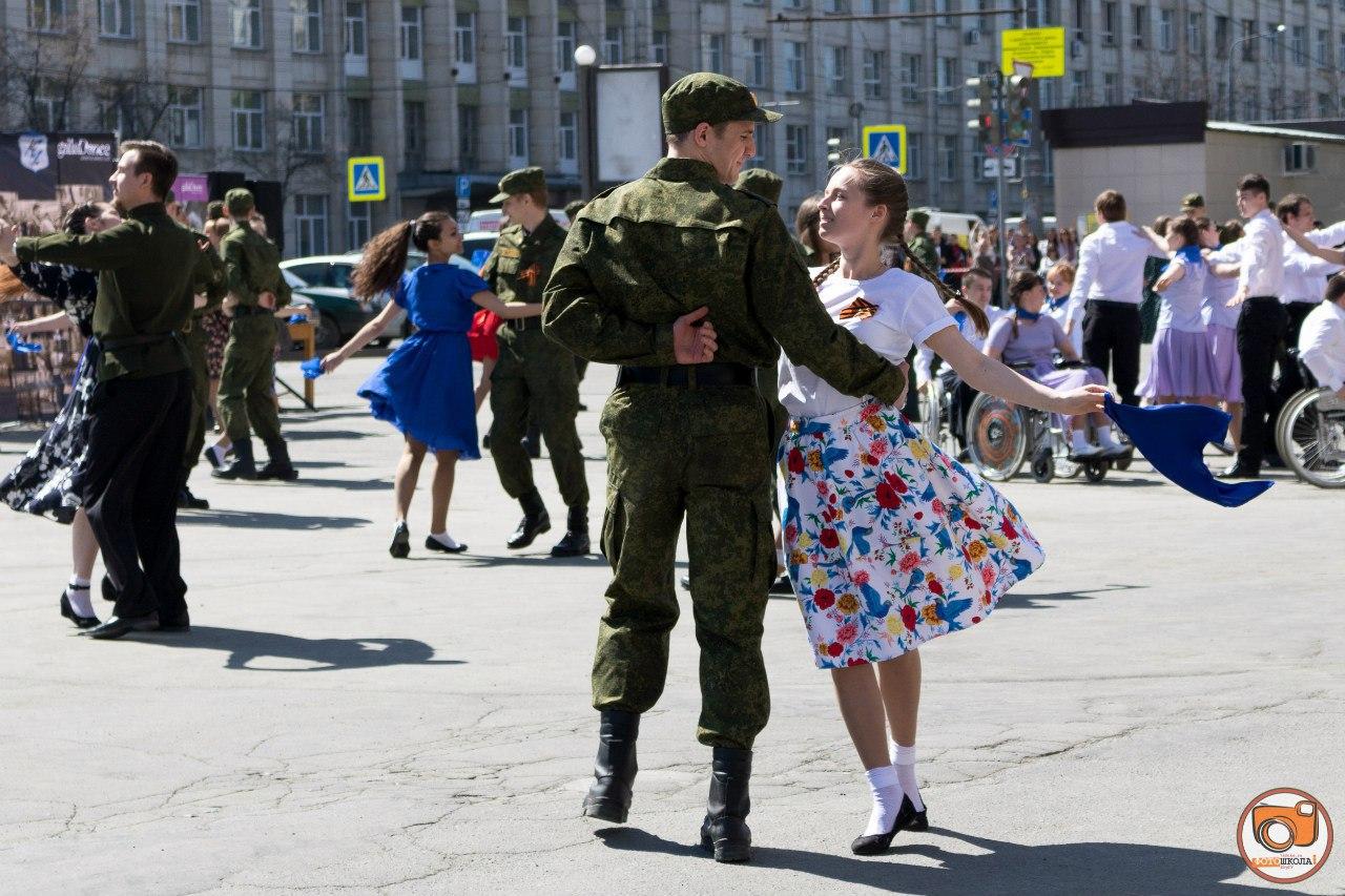 Афиша Челябинск Вальс Победы 2019