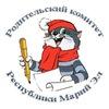 Родительский комитет Республики Марий Эл