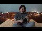 Pela- Ты-мое дыхание(Ада Якушева cover)
