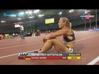 Beautiful Track Moments 1 - Womens Athletics