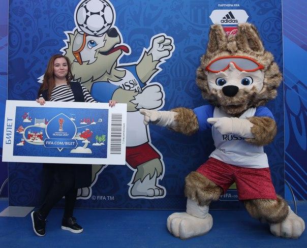 футболу старт фифа продаж по мира 2018 билеты чемпионат