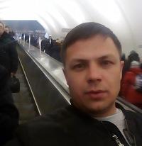 Якупов Руслан