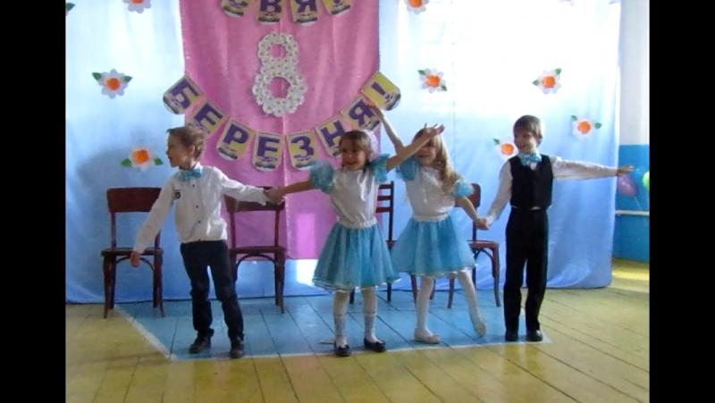 Танець Пупсик