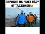 Фмс нас тепеь не найдет)))