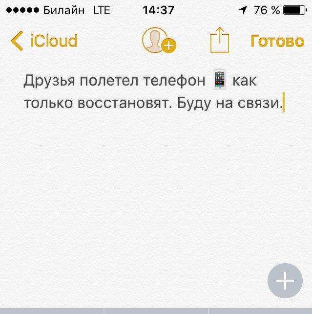 Анна Дягилева | Москва