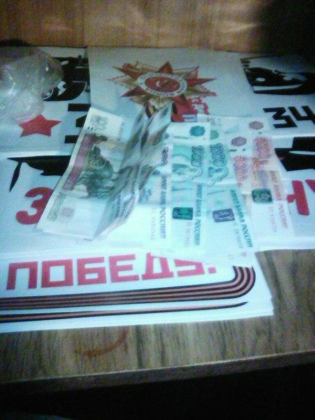 Кейс от партнера: Один день = 12660 рублей в начале апреля с одной про