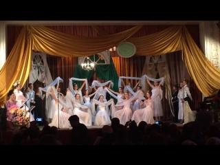 Вальс Когда растает снег,ансамбль танца Вдохновение,г.Феодосия