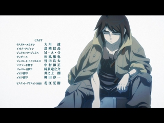 [ED 2] Kidou Senshi Gundam: Tekketsu no Orphans 2   Mobile Suit Gundam: Iron-Blooded Orphans 2   Гандам: Железнокровные сироты 2