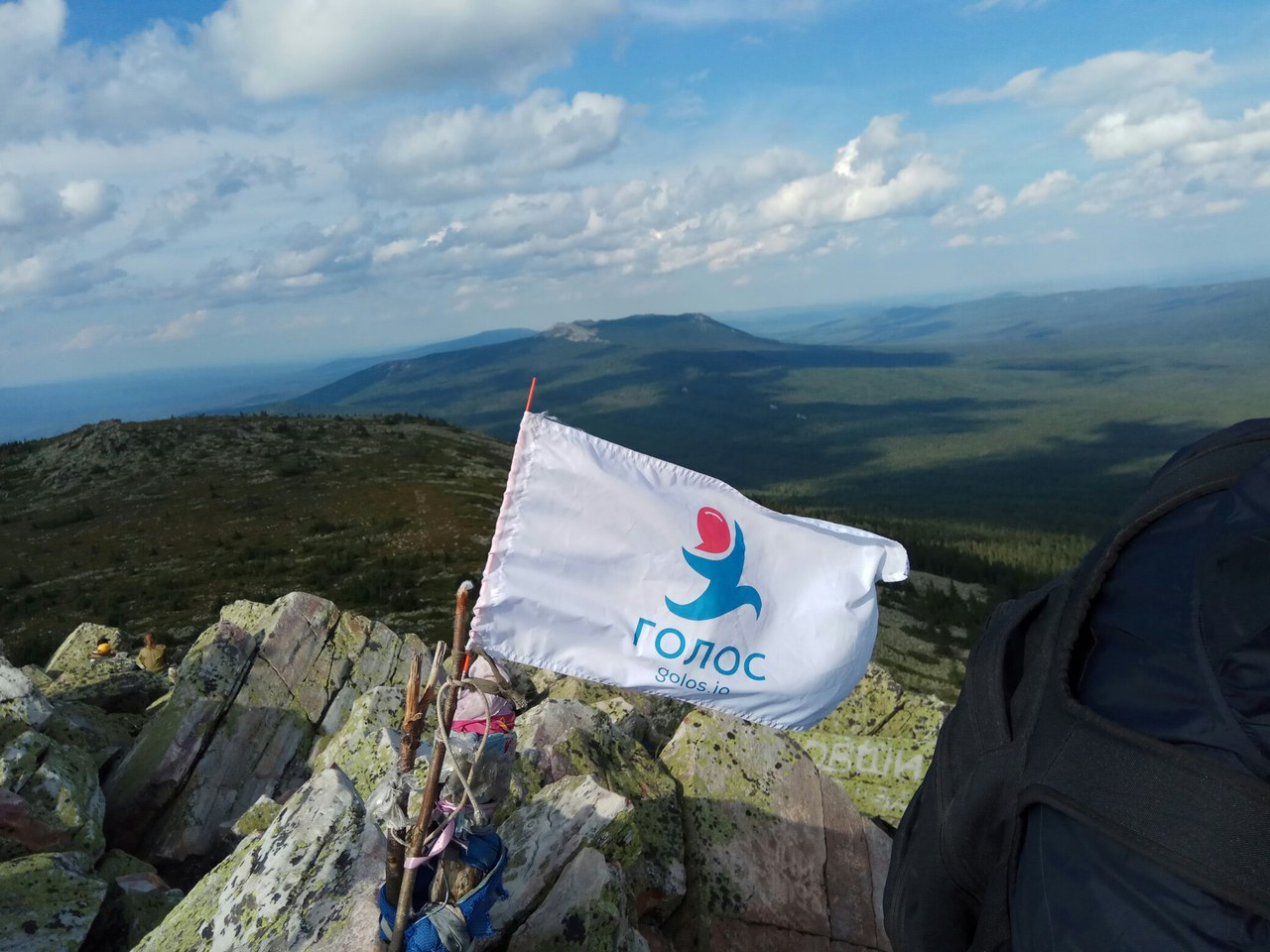 Эстафета «Знамя Голоса». Южный Урал,Таганай.