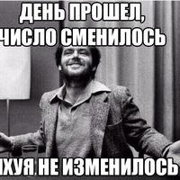 Смирнов Артем