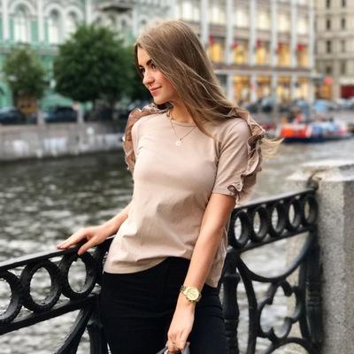 Alina Bagdasarova