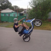 Савченко Егор